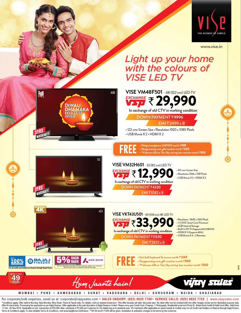 vise_diwali_offer
